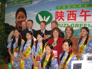 yangling agricultural high-tech fair in china112